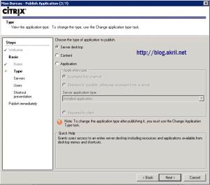 Citrix XenApp Server Desktop